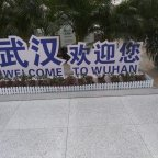 Arriving at Wuhan, China before the coronavirus