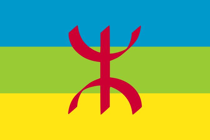 Amazigh_Flag